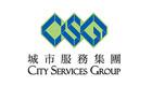 City-Services-Group-%E5%9F%8E%E5%B8%82%E6%9C%8D%E5%8B%99%E9%9B%86%E5%9C%98