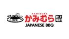%E4%B8%8A%E6%9D%91%E7%89%A7%E5%A0%B4-Kamimura-Japanese-BBQ