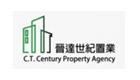 C.T.-Century-Property-Agency-Ltd