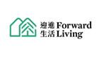Forward-Living-%E8%BF%8E%E9%80%B2%E7%94%9F%E6%B4%BB