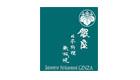 Japanese-Restaurant-GINZA-%E9%8A%80%E5%BA%A7%E6%97%A5%E6%9C%AC%E6%96%99%E7%90%86%E9%89%84%E6%9D%BF%E7%87%92