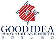 雅詩傢居設計 Good Idea Furniture & Design
