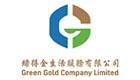 Green-Gold-Company-Limited-%E7%B6%A0%E5%BE%97%E9%87%91%E7%94%9F%E6%B4%BB%E6%9C%8D%E5%8B%99%E6%9C%89%E9%99%90%E5%85%AC%E5%8F%B8