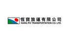Hang-Po-Transportation-Company-Limited