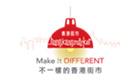 Hong-Kong-Market-%E9%A6%99%E6%B8%AF%E8%A1%97%E5%B8%82