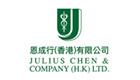 Julius-Chen-%26-Company-%28HK%29-Ltd