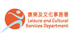 康樂及文化事務署 Leisure and Cultural Services Department