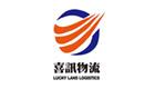 Lucky-Land-Logistics-Co.-Ltd