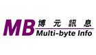 Multibyte-Info-Technology-Limited-%E5%8D%9A%E5%85%83%E8%A8%8A%E6%81%AF