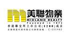 Midland-Realty-%E7%BE%8E%E8%81%AF%E7%89%A9%E6%A5%AD