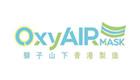 OXYAIR-MASK-HK