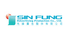 Sin-Fung-Advertising-Production-Co-Ltd