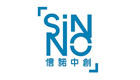 Sinno-International-CPA-Limited