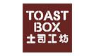 Toast-Box-%E5%9C%9F%E5%8F%B8%E5%B7%A5%E5%9D%8A
